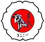 Yuki Judo Logo